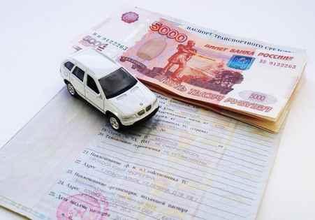 Выкуп авто в Екатеринбурге